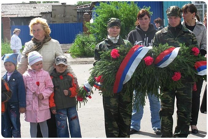 Минута Молчания Метроном День Победы